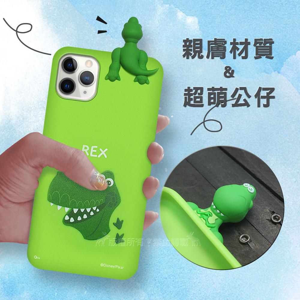 迪士尼授權正版 iPhone 11 Pro 5.8吋 趴姿公仔手機殼 親膚軟殼(抱抱龍)
