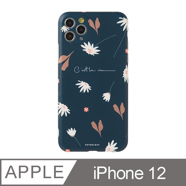 iPhone 12 6.1吋 幽謐雛菊Dark Daisy抗污iPhone手機殼