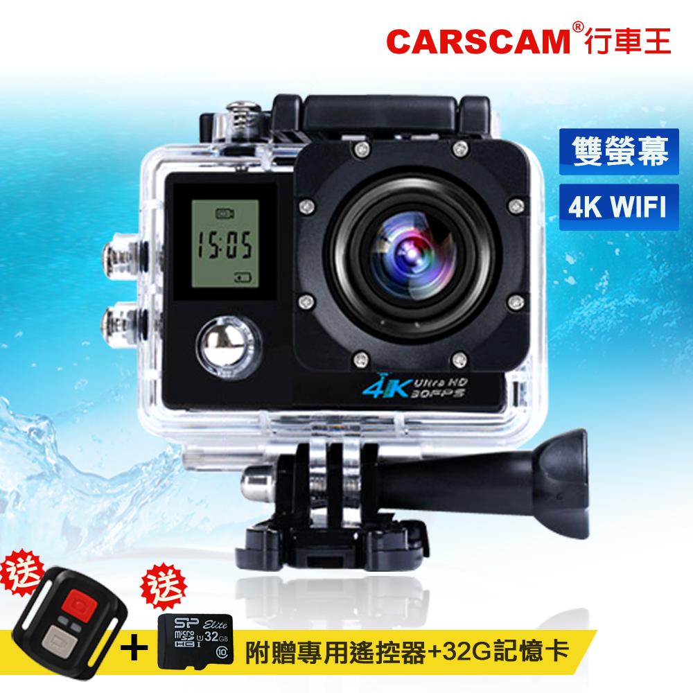 CARSCAM行車王 4K WIFI 雙螢幕防水極限運動攝影機(贈32G+專用搖控器)