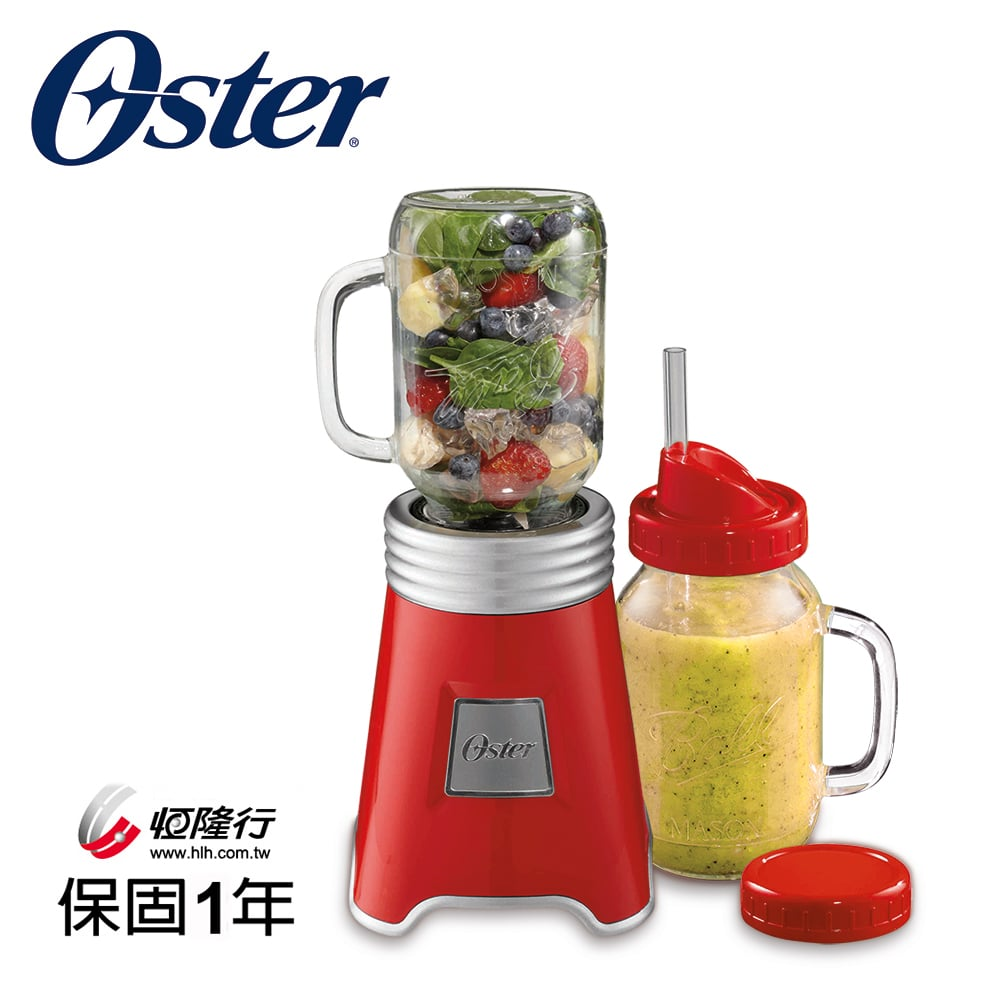 美國OSTER-Ball Mason Jar隨鮮瓶果汁機(紅)+打發器