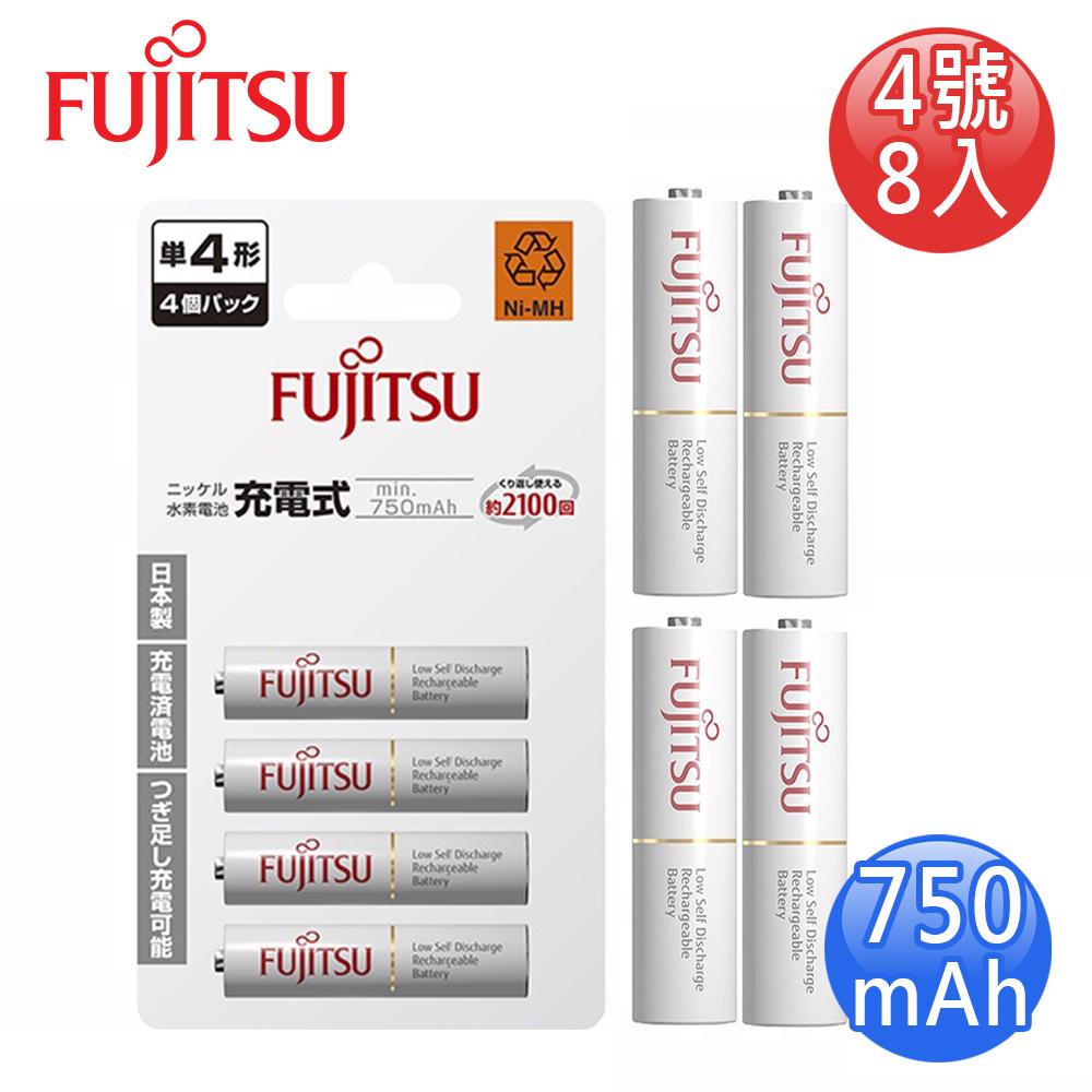 FUJITSU富士通 AAA4號低自放750mAh充電電池(4號8入)
