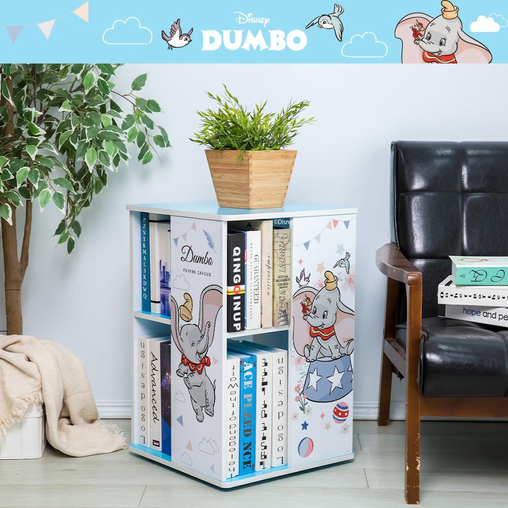 【收納王妃】迪士尼授權 小飛象 直立式旋轉書櫃 置物櫃 收納櫃 雙層櫃 床邊櫃
