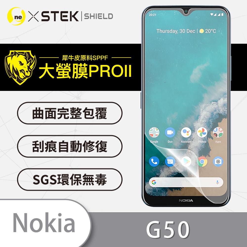 【大螢膜PRO】Nokia G50 螢幕保護貼 磨砂霧面15%抗藍光輻射 MIT犀牛皮緩衝撞擊自動修復SGS環保無毒 專利貼合治具