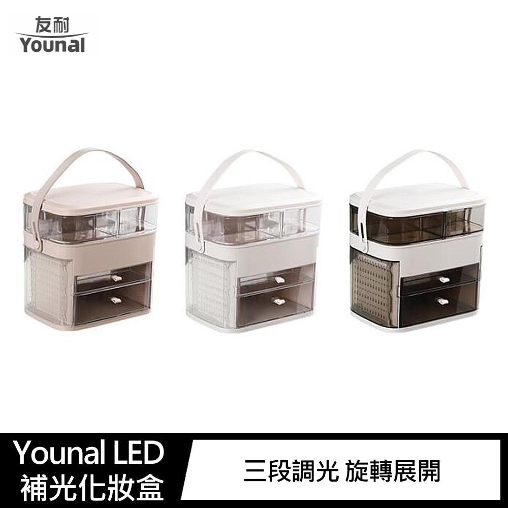 Younal LED 補光化妝盒(白色)