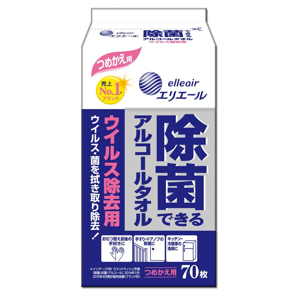 日本大王elleair抗菌濕紙巾補充包 加強版 (70抽/罐)x6入組