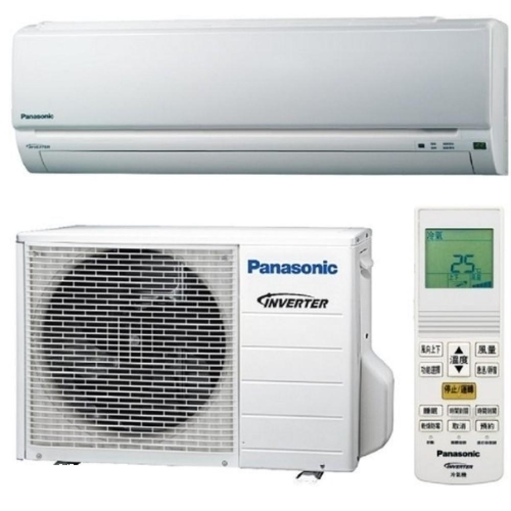 ★含標準安裝★【Panasonic國際牌】變頻冷暖分離式冷氣8坪CS-K50BA2/CU-K50BHA2