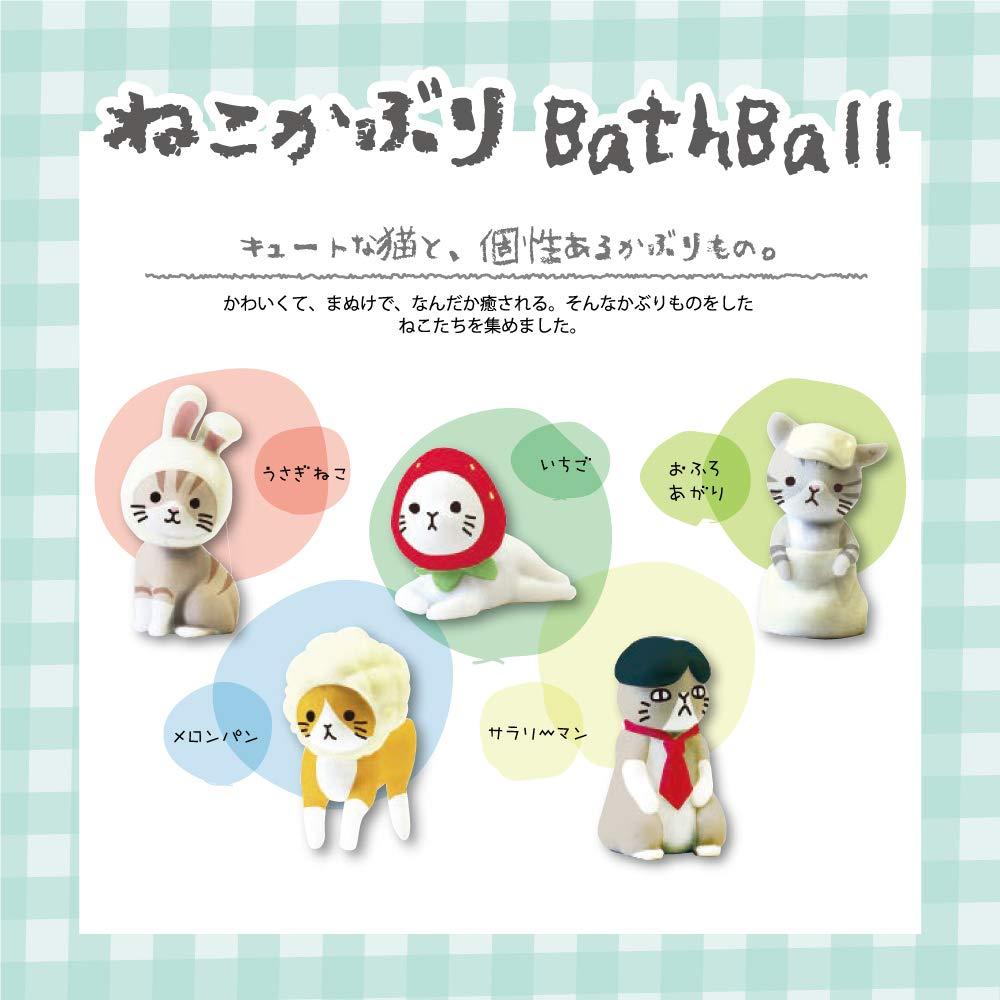 日本魔幻泡泡玩具入浴球-帽帽貓〈2入組〉