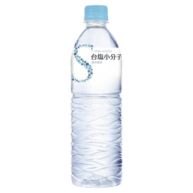【2R】台鹽 小分子海洋活水 620mlx24入/箱X5箱