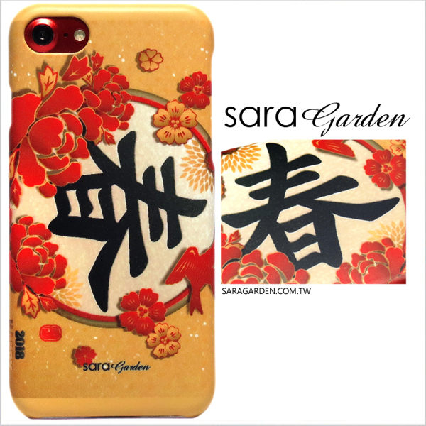 【Sara Garden】客製化 手機殼 蘋果 iPhone6 iphone6s i6 i6s 春暖花開 手工 保護殼 硬殼