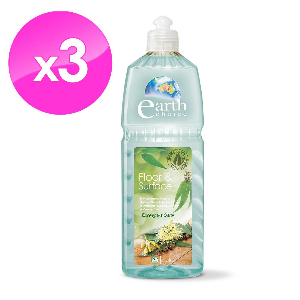 【澳洲Natures Organics】植粹地板清潔劑1Lx3入
