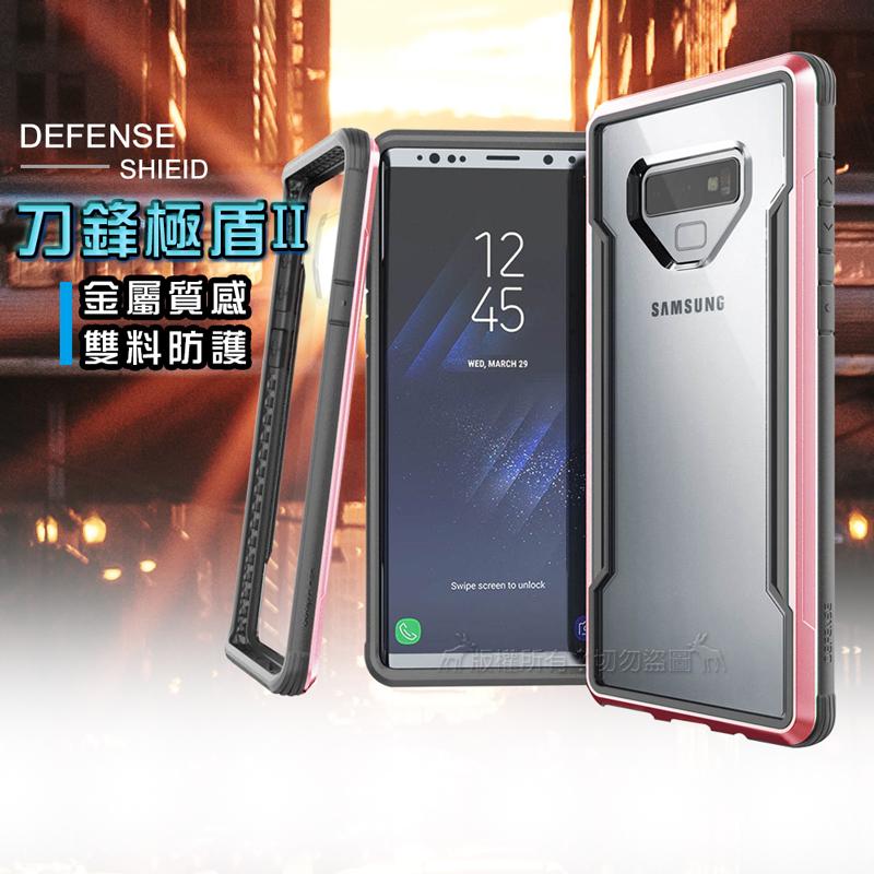 DEFENSE 刀鋒極盾II Samsung Galaxy Note 9 耐撞擊防摔手機殼(玫瑰金)