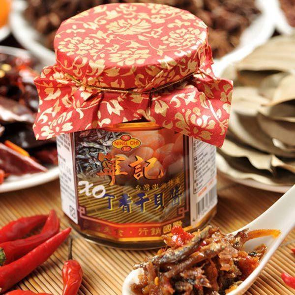 《寧記》丁香干貝醬(265g/罐,共兩罐)