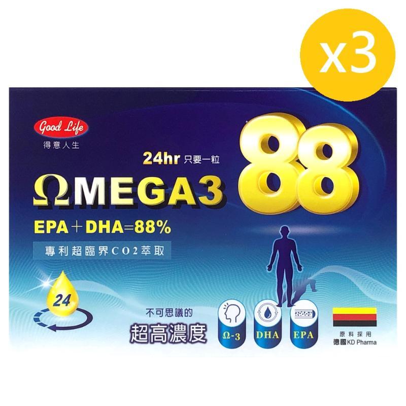 【得意人生】德國超高濃度88魚油(30粒盒)_3盒