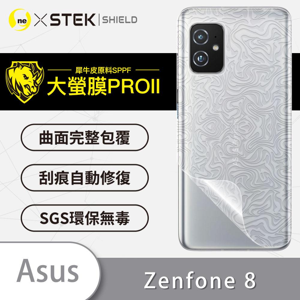 【大螢膜PRO】ASUS Zenfone 8 ZENFONE8 手機背面保護膜 訂製水舞款 頂級犀牛皮抗衝擊 MIT自動修復 防水防塵 ZF8