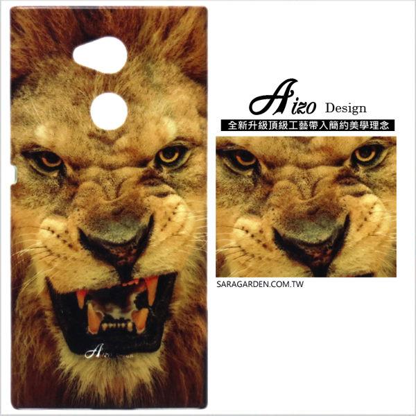 【AIZO】客製化 手機殼 Samsung 三星 S10e 保護殼 硬殼 雲彩高清獅子