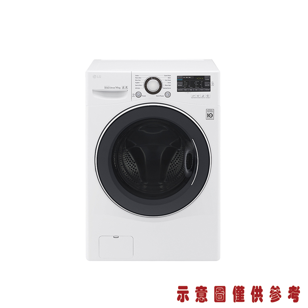 原廠好禮送★【LG 樂金】14公斤6MOTION DD變頻滾筒洗衣機F2514NTGW