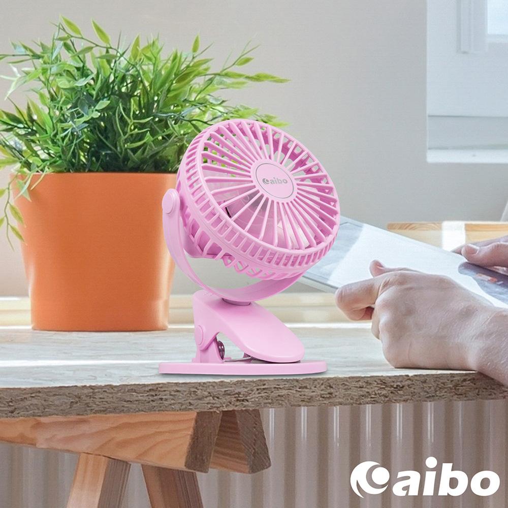 aibo AB191A USB充電 夾式/桌立兩用風扇-粉紅