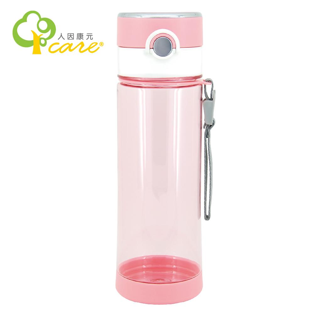 【ErgoCare】新負離子能量冷熱水壺 680ml TT6802P 櫻花粉