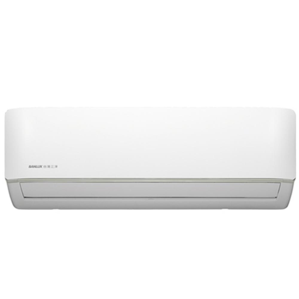 (含標準安裝)SANLUX台灣三洋變頻冷暖R32分離式冷氣6坪SAE-V41HR/SAC-V41HR