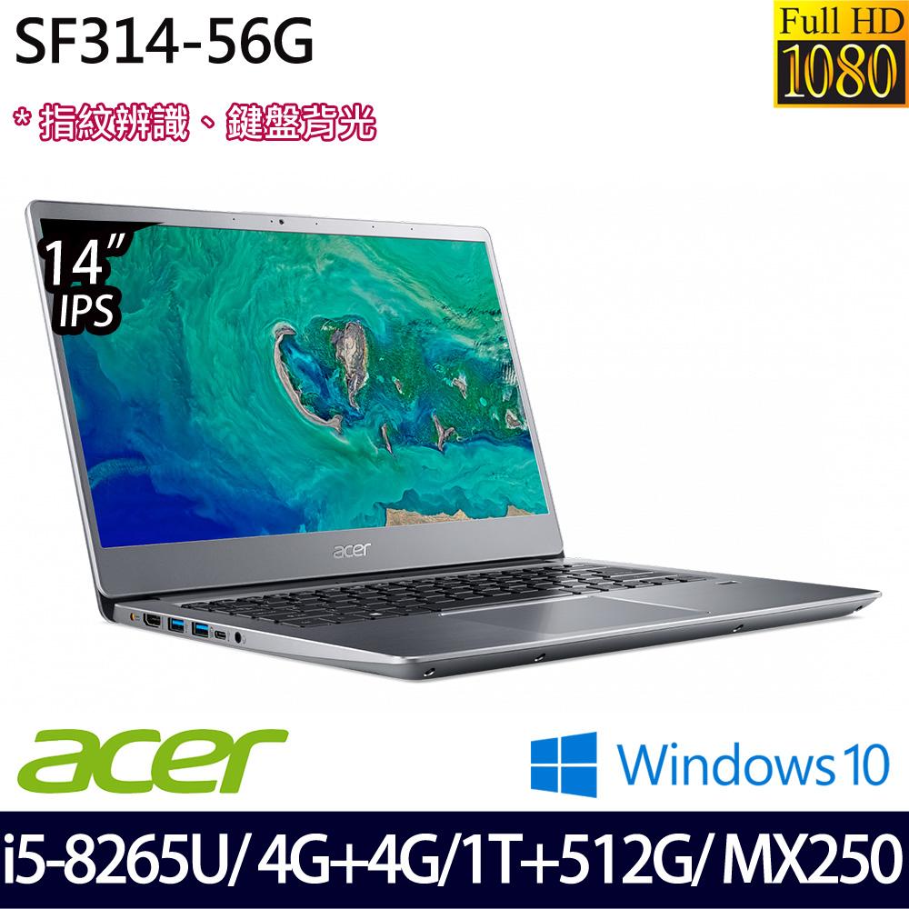 【全面升級】《Acer 宏碁》SF314-56G-59M7(14吋FHD/i5-8265U/4G+4G/1T+512G/MX250/Win10/兩年保)