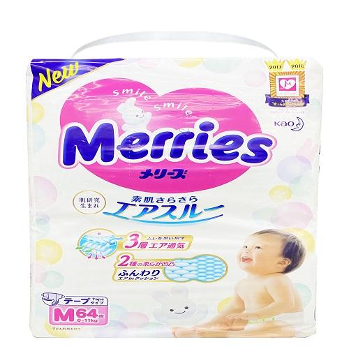 【Merries】妙而舒(黏)M64片x4包/箱
