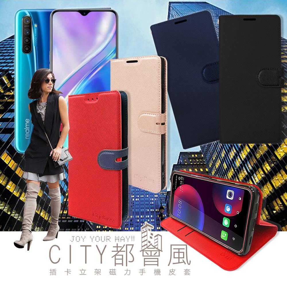 CITY都會風 realme XT 插卡立架磁力手機皮套 有吊飾孔(奢華紅)