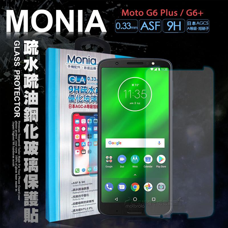 MONIA Moto G6 Plus / G6+ 日本頂級疏水疏油9H鋼化玻璃膜 玻璃貼(非滿版)