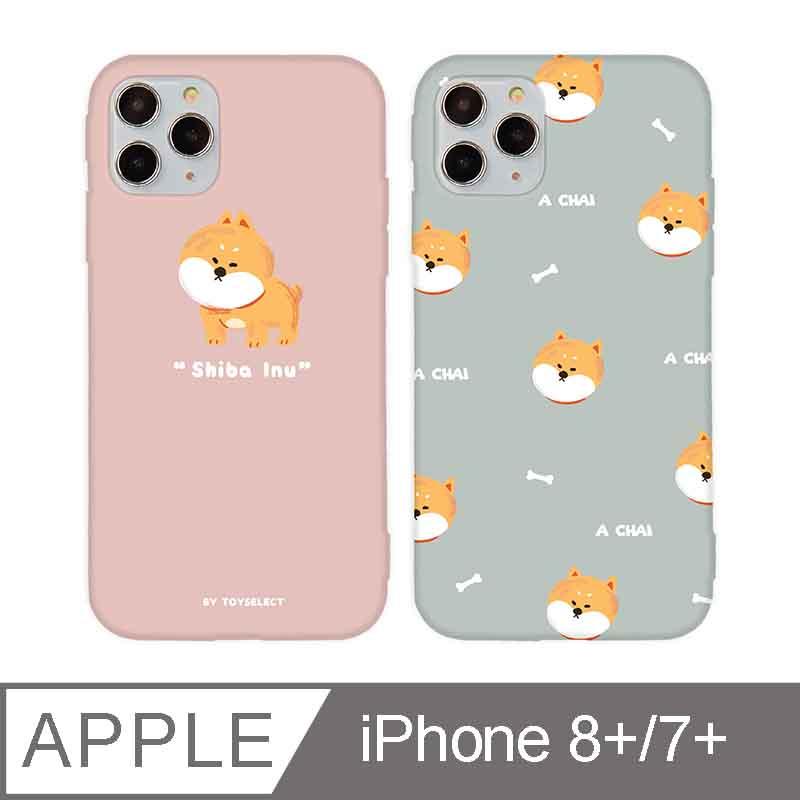 iPhone 7/8 Plus 5.5吋 Chubby大頭柴犬系列iPhone手機殼 淡灰色