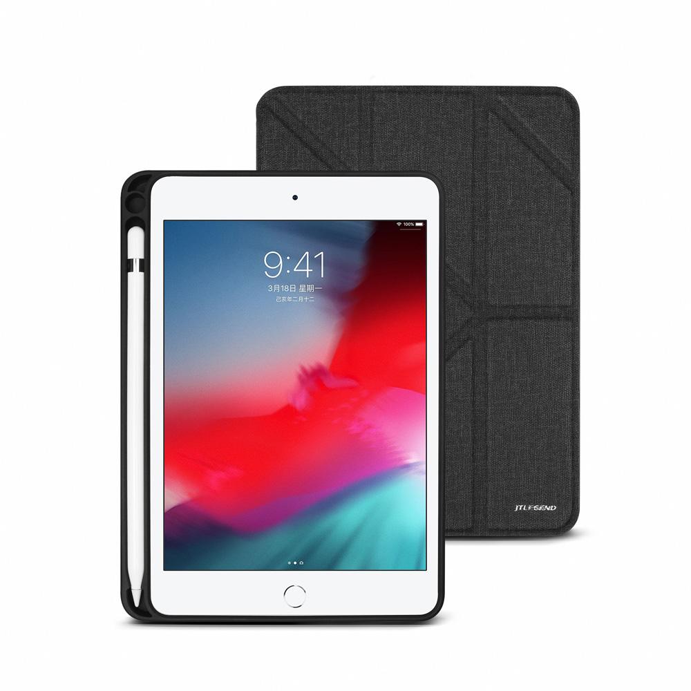 JTLEGEND 多角度折疊布紋皮套(含 pencil槽) APPLE iPad mini (2019)