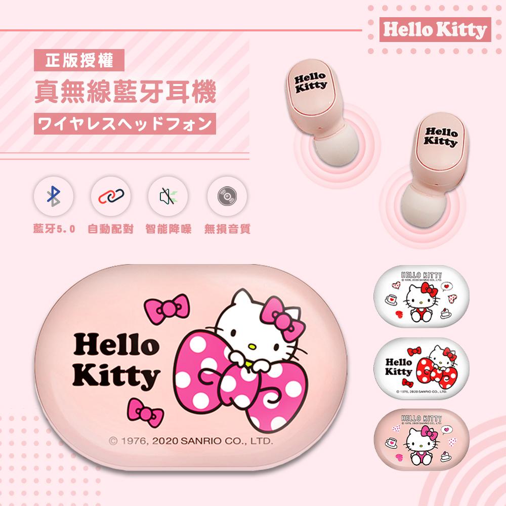 【正版授權】Sanrio三麗鷗 Hello Kitty 藍牙5.0無線耳機-蝴蝶結粉