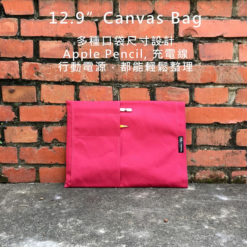 【RA】Canvas bag 磁吸帆布平板電腦保護袋-月桃紅 for iPad Pro 12.9 / Macbook Air 13.3