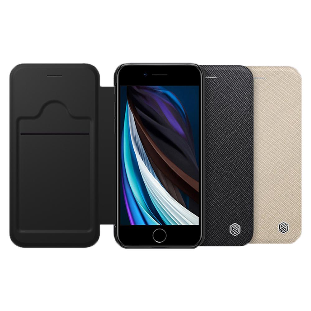NILLKIN Apple iPhone SE 2020/iPhone 8/7 銘革皮套(杏色)