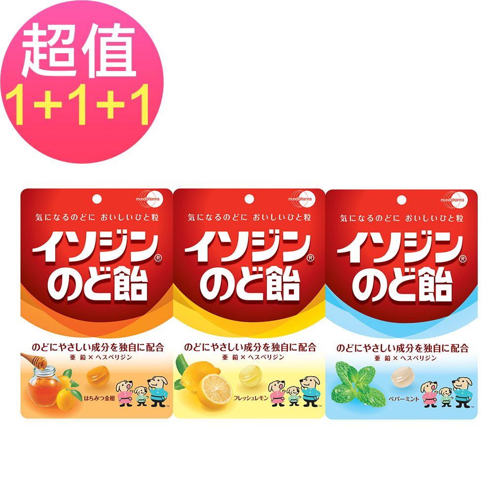 【Isodine必達舒】喉糖-蜂蜜金桔+鮮萃檸檬+沁涼薄荷(91g/包,共3包)-2019/08到期