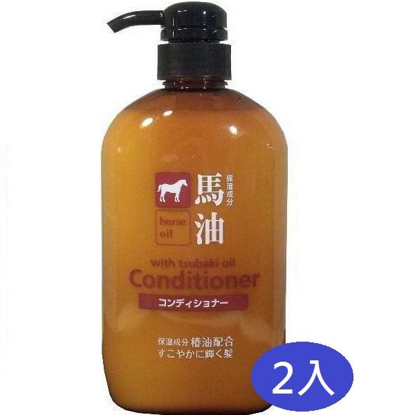 日本 KUM熊野油脂 馬油無矽靈潤髮乳*2瓶