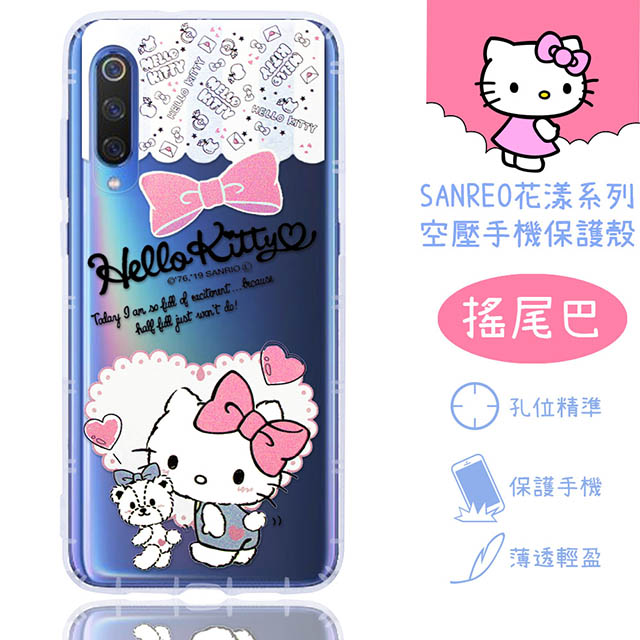 【Hello Kitty】小米9 花漾系列 氣墊空壓 手機殼(搖尾巴)
