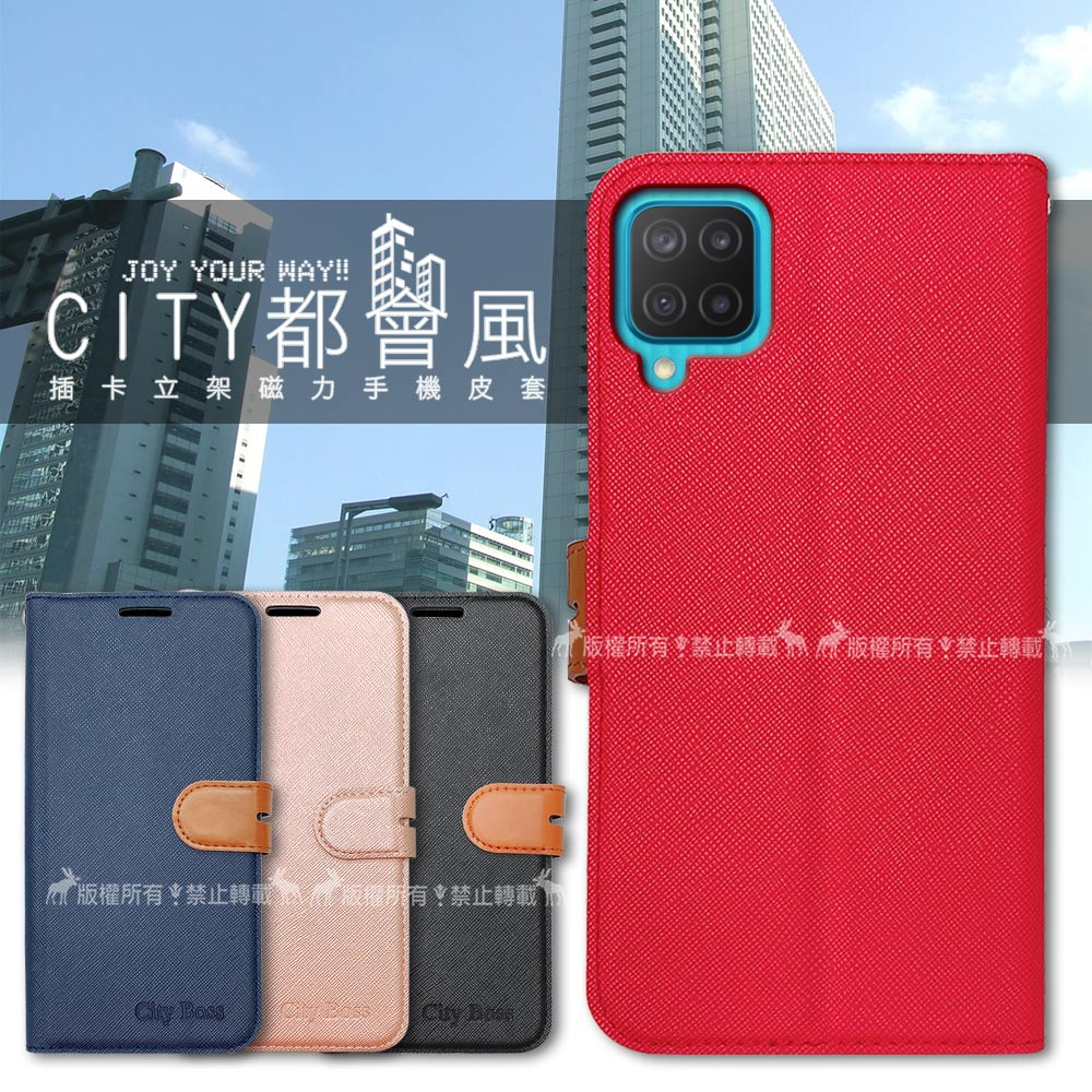 CITY都會風 三星 Samsung Galaxy M12 插卡立架磁力手機皮套 有吊飾孔(承諾黑)