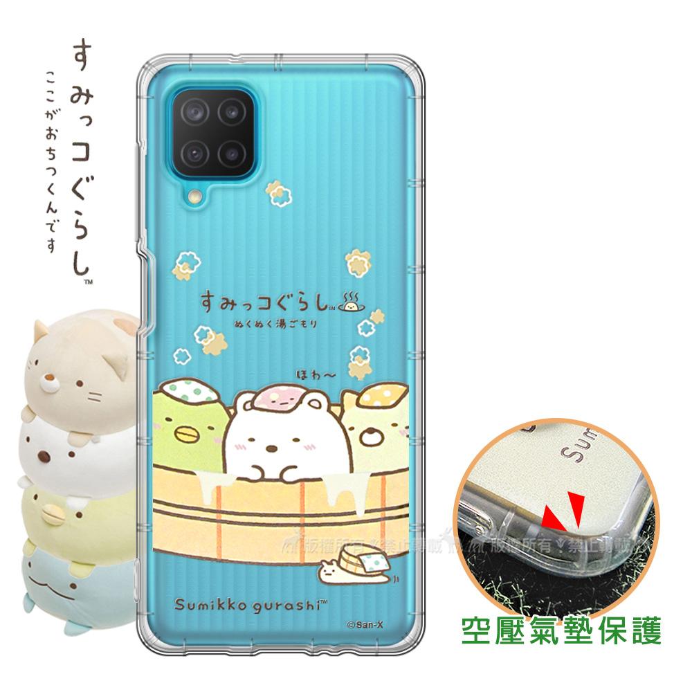 SAN-X授權正版 角落小夥伴 三星 Samsung Galaxy M12 空壓保護手機殼(溫泉)