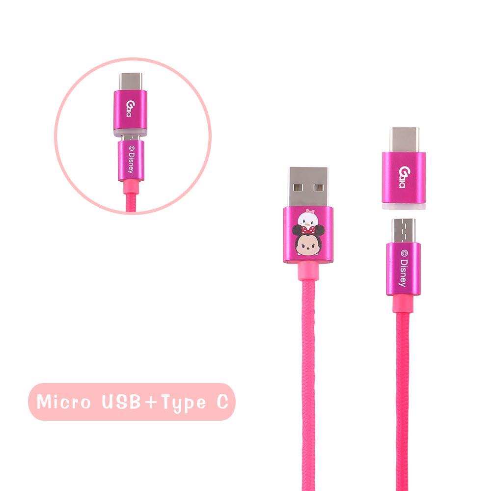 Disney迪士尼Tsum Tsum Micro USB+Type-C傳輸線-米妮黛西
