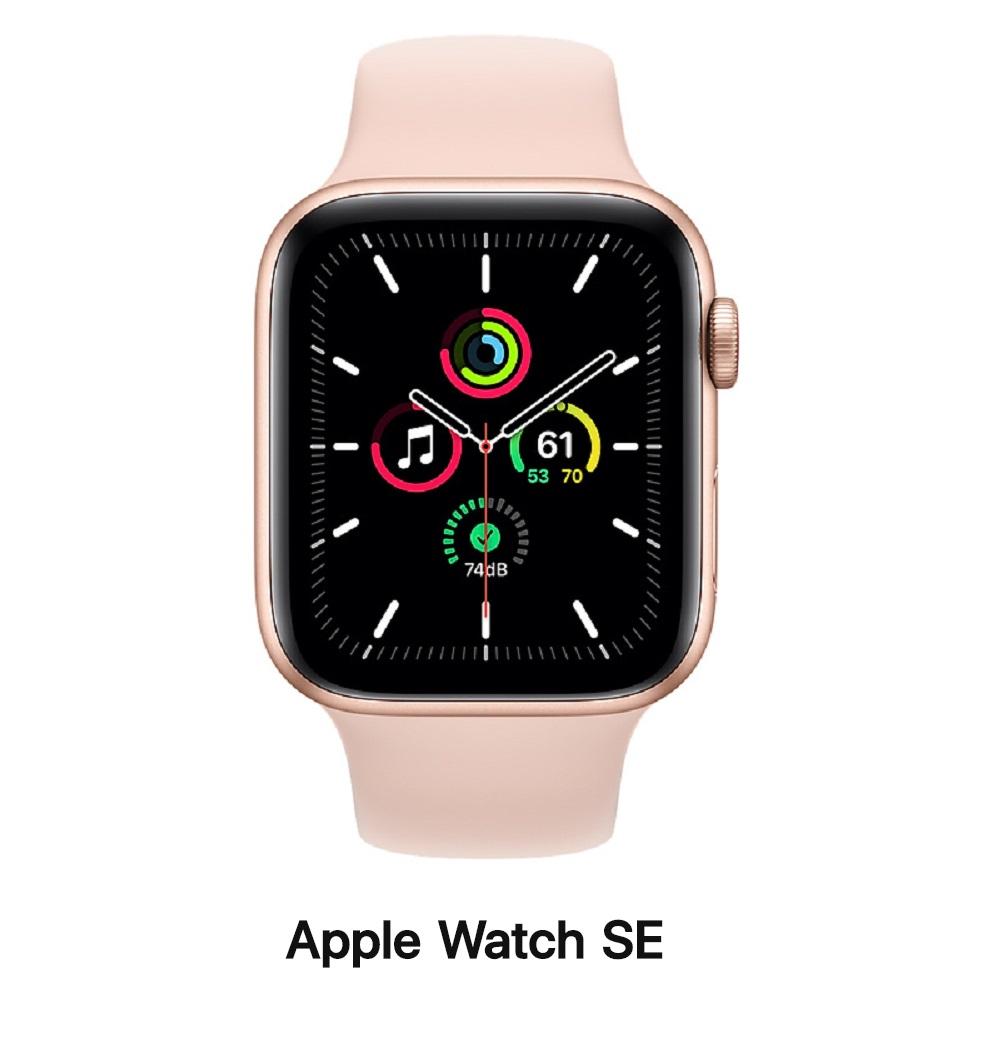 Apple Watch SE 40mm GPS版金色鋁錶殼配粉沙色運動錶帶(MYDN2TA/A)