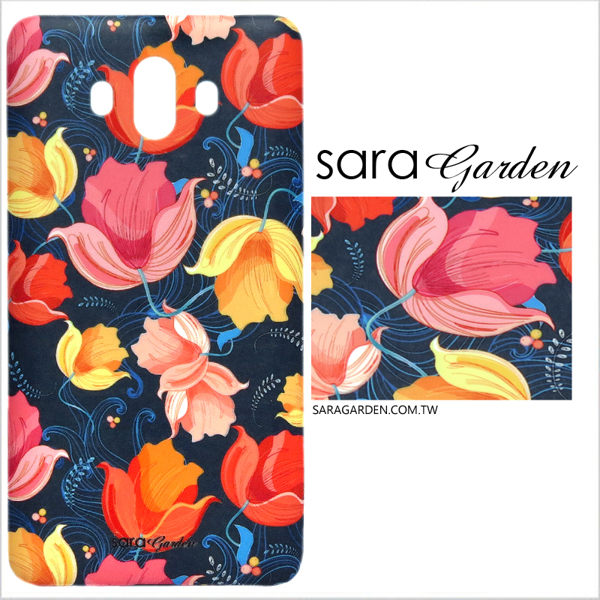 【Sara Garden】客製化 手機殼 SONY XZP XZ Premium 保護殼 鬱金香碎花