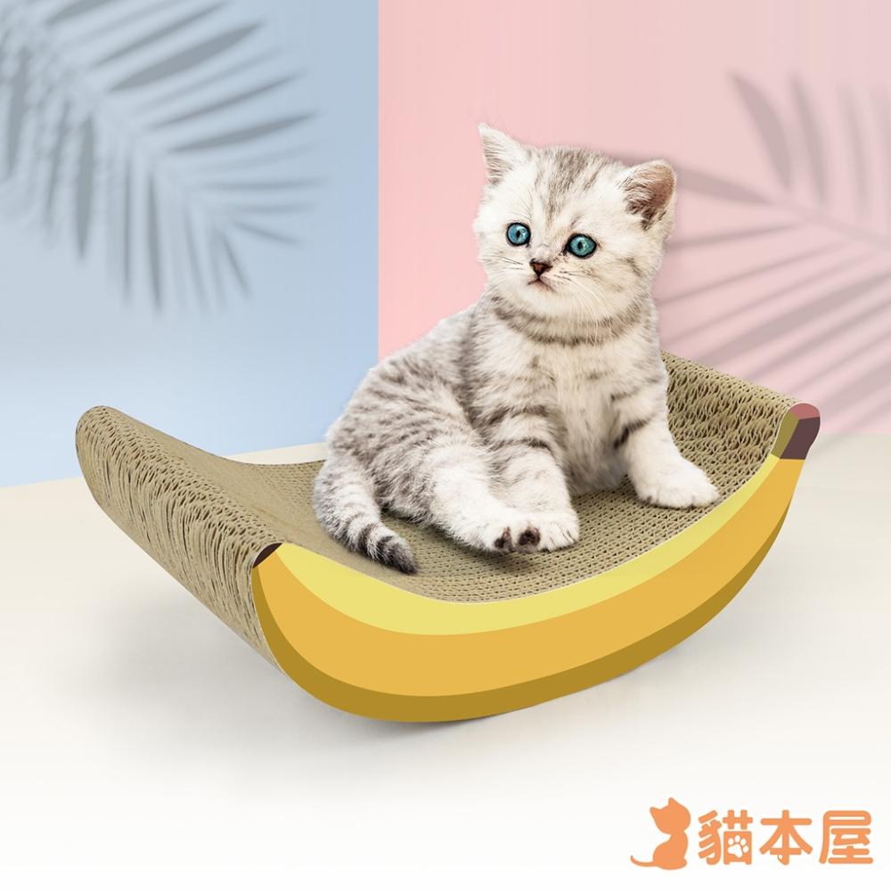貓本屋 香蕉造型搖搖貓抓板(正反兩用)