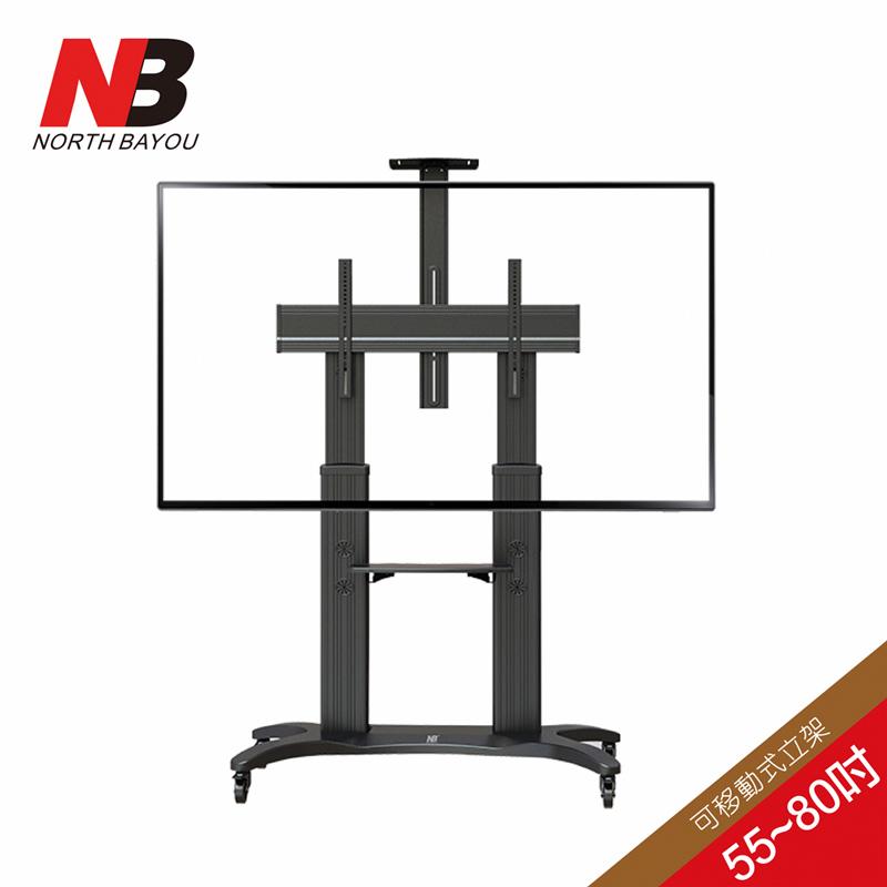 【NB】 55-80吋可移動式液晶電視立架/AVA1800-70-1P