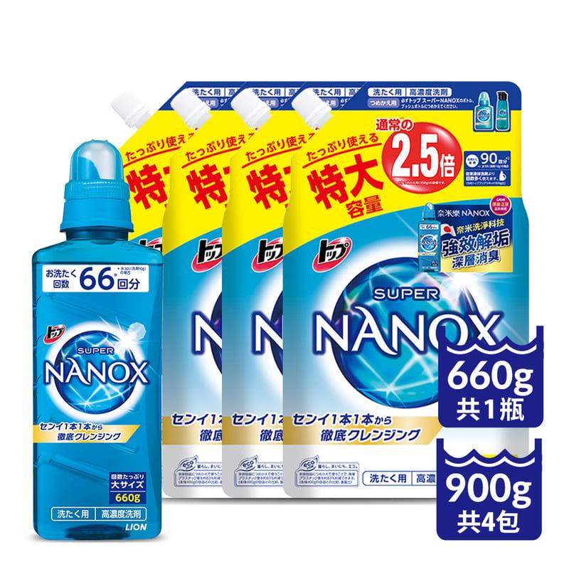 獅王奈米樂超濃縮洗衣精660g+補充包900gX4