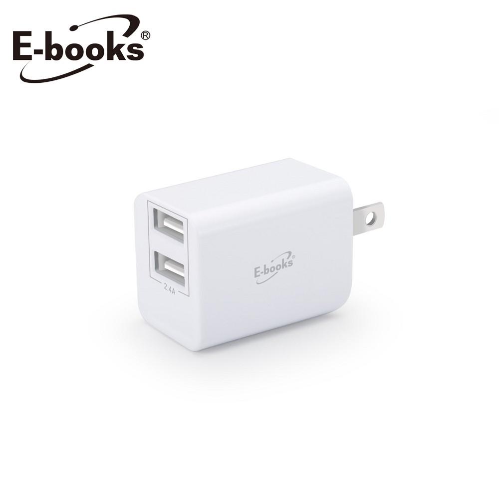 E-books B51 摺疊2.4A雙USB快速充電器-白