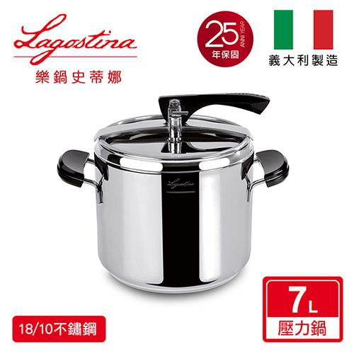 【LAGOSTINA樂鍋史蒂娜】LA CLASSICA系列壓力鍋7L