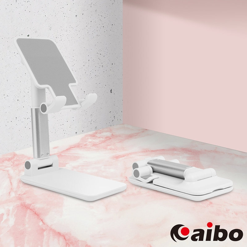 可折疊升降式 鋁合金桌面手機支架(IP-MA28)-珍珠白