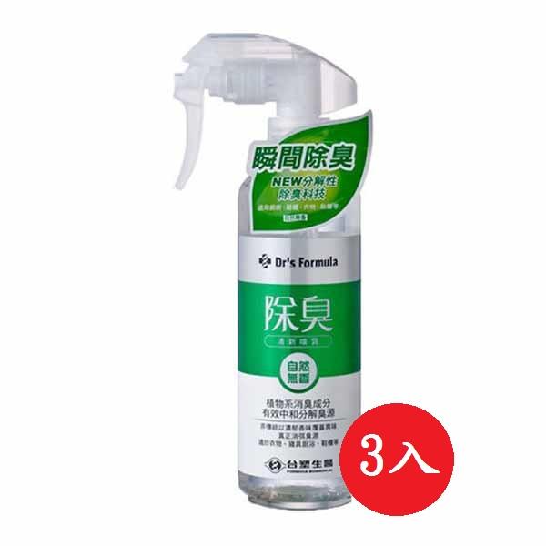 台塑生醫Dr's Formula除臭清新噴霧(自然無香)255g*3瓶