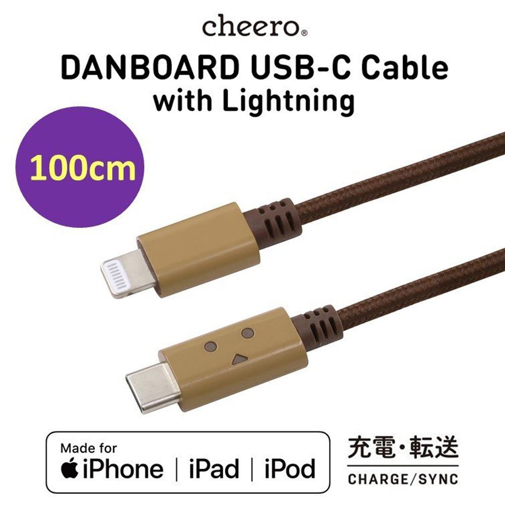 cheero 阿愣蘋果快充充電線USB-C with Lightning - 100公分