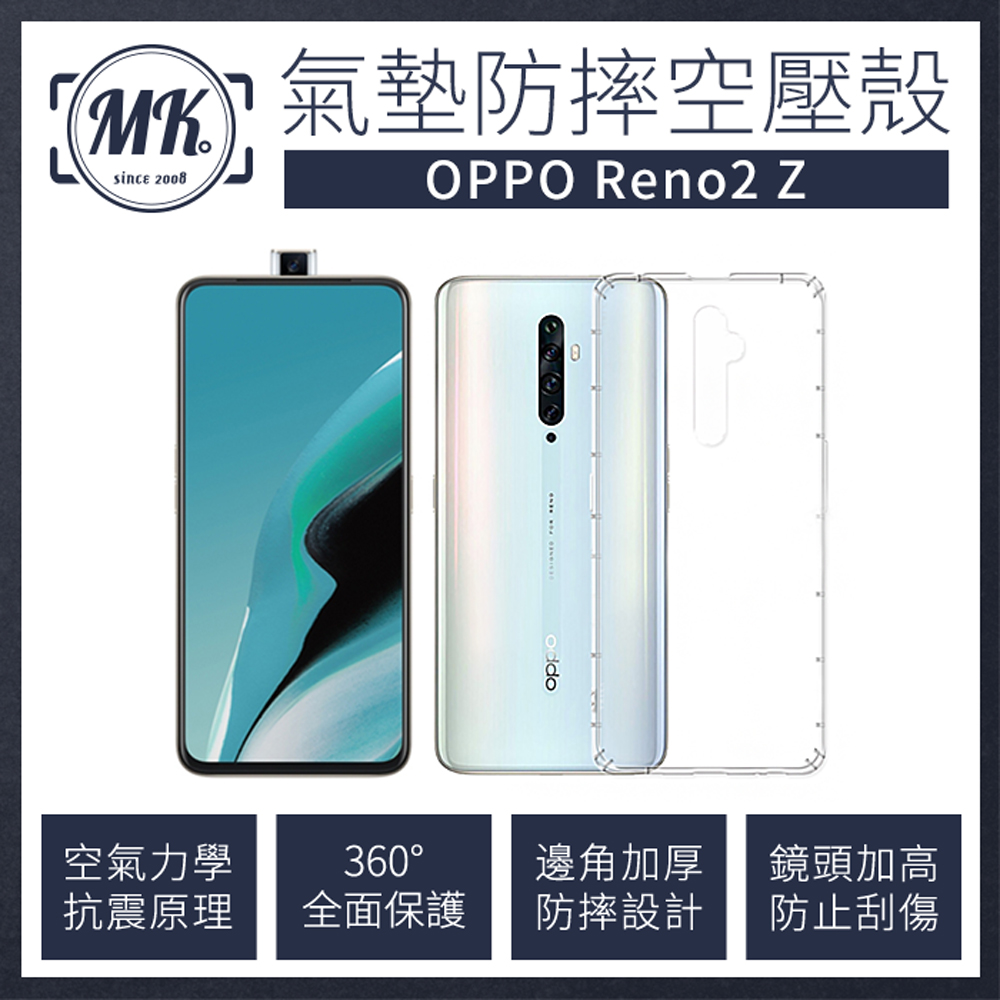 OPPO Reno2 Z 空壓氣墊防摔保護軟殼