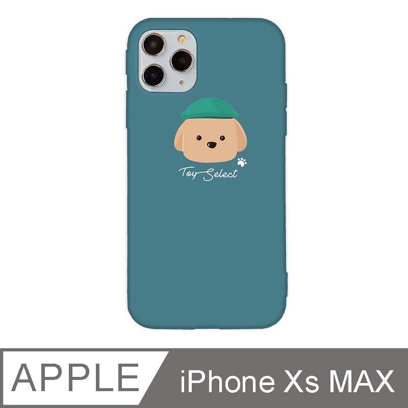 iPhone Xs Max 6.5吋 文藝貴賓狗iPhone手機殼 巧克力貴賓 青綠色